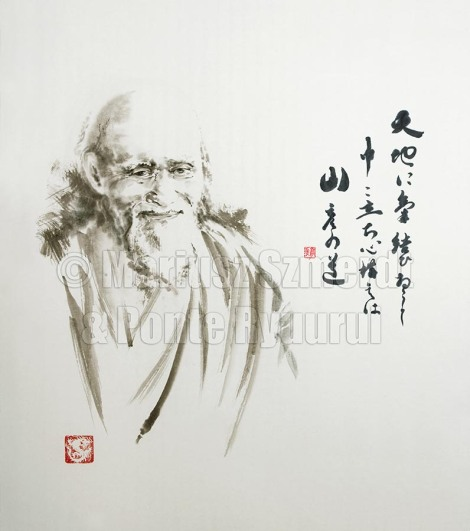 Morihei-Ueshiba-portrait-quotes